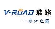 深圳市唯路电子科技有限公司 最新采购和商业信息