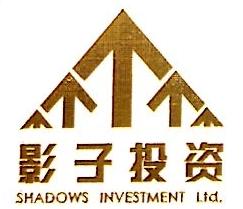 深圳市影子投资管理有限公司 最新采购和商业信息