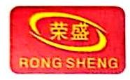 广西来宾市荣盛食品有限公司