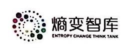 熵变智库(北京)咨询股份有限公司 最新采购和商业信息