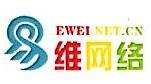 陕西易维网络传媒有限公司 最新采购和商业信息