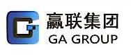 北京赢联科技有限公司(开业) 最新采购和商业信息