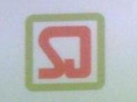 东莞市森佳机械有限公司 最新采购和商业信息