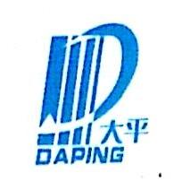 辽宁大平渔业集团有限公司 最新采购和商业信息
