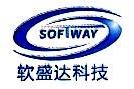 深圳市软盛达科技有限公司 最新采购和商业信息