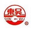 苏州市东吴厨房设备有限公司 最新采购和商业信息