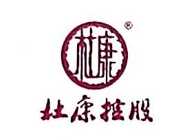 世纪金露(天津)科技发展有限公司 最新采购和商业信息