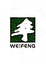 广西西林县西昊农林发展有限公司 最新采购和商业信息