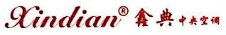 佛山鑫典中央空调工程有限公司 最新采购和商业信息