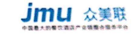 上海众敏投资发展集团有限公司 最新采购和商业信息