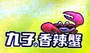 厦门华文川餐饮有限公司 最新采购和商业信息
