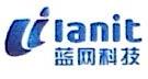 东莞市蓝网信息科技有限公司 最新采购和商业信息