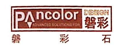 北京磐彩石建筑装饰有限公司 最新采购和商业信息