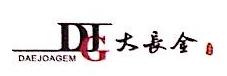 深圳市龙利福珠宝有限公司 最新采购和商业信息