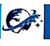 吉林省北斗导航位置服务有限公司 最新采购和商业信息