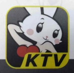 上海白兔网络科技有限公司