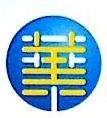 湖南省华美之旅国际旅行社有限责任公司 最新采购和商业信息