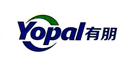上海有朋化工有限公司 最新采购和商业信息