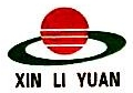 济南新利源饲料有限公司 最新采购和商业信息