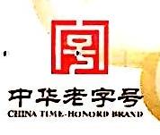 宁夏吉晟食品有限公司 最新采购和商业信息