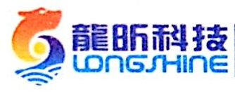广东龙昕科技有限公司 最新采购和商业信息