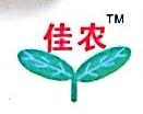 南宁市佳农复合肥料厂(普通合伙) 最新采购和商业信息