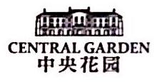 台州华禹置业有限公司 最新采购和商业信息