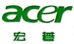 天津市楚星电脑技术有限公司 最新采购和商业信息