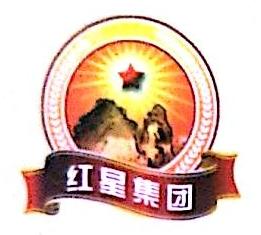 山东阳谷红星实业有限公司 最新采购和商业信息