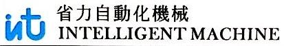 福州阪之下贸易有限公司 最新采购和商业信息