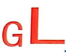宁夏广利创世工贸有限责任公司 最新采购和商业信息