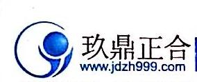 四川玖鼎正合建筑结构设计事务所有限公司 最新采购和商业信息