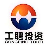 上海工聘资产管理有限公司 最新采购和商业信息