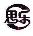 湖北省思乐牧业集团有限公司
