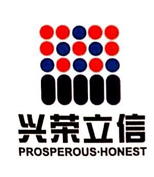 深圳市兴荣立信投资有限公司 最新采购和商业信息