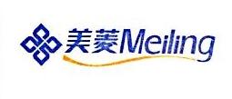 衡阳美菱电器营销有限公司 最新采购和商业信息