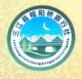 三江县程阳桥旅行社 最新采购和商业信息