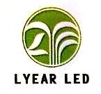 广东利业光电有限公司 最新采购和商业信息