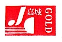 深圳市嘉城金洋伞有限公司 最新采购和商业信息