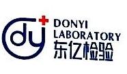 深圳市东亿健康服务有限公司 最新采购和商业信息