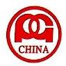 攀钢集团西昌钢钒有限公司 最新采购和商业信息