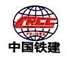 中铁十二局集团市政工程有限公司 最新采购和商业信息