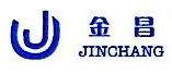 萍乡金昌气体有限公司 最新采购和商业信息