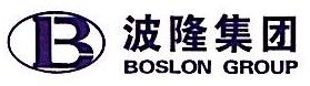 湖南波隆投资集团股份有限公司