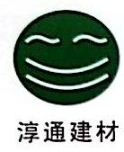 苏州市淳通建材有限公司 最新采购和商业信息