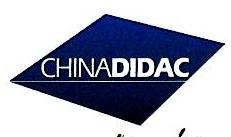 北京中教仪国际会展有限公司 最新采购和商业信息