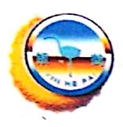 山东银鹤食品机械股份有限公司 最新采购和商业信息