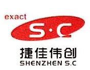 深圳市捷佳伟创新能源装备股份有限公司 最新采购和商业信息