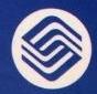 中国移动通信集团广东有限公司茂名分公司 最新采购和商业信息