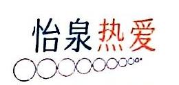 上海怡泉投资合伙企业(有限合伙) 最新采购和商业信息